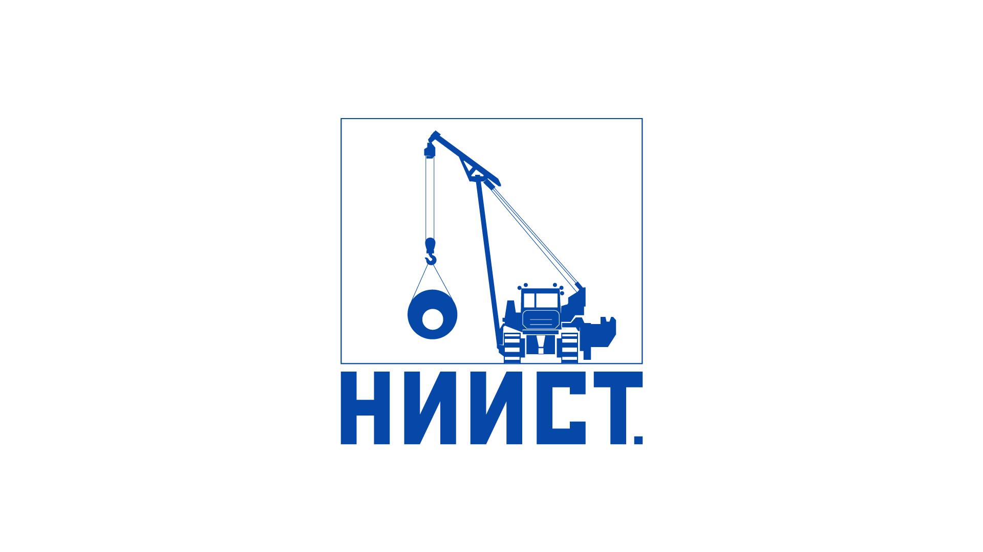 Разработка логотипа фото f_0395ba5475de94ba.png