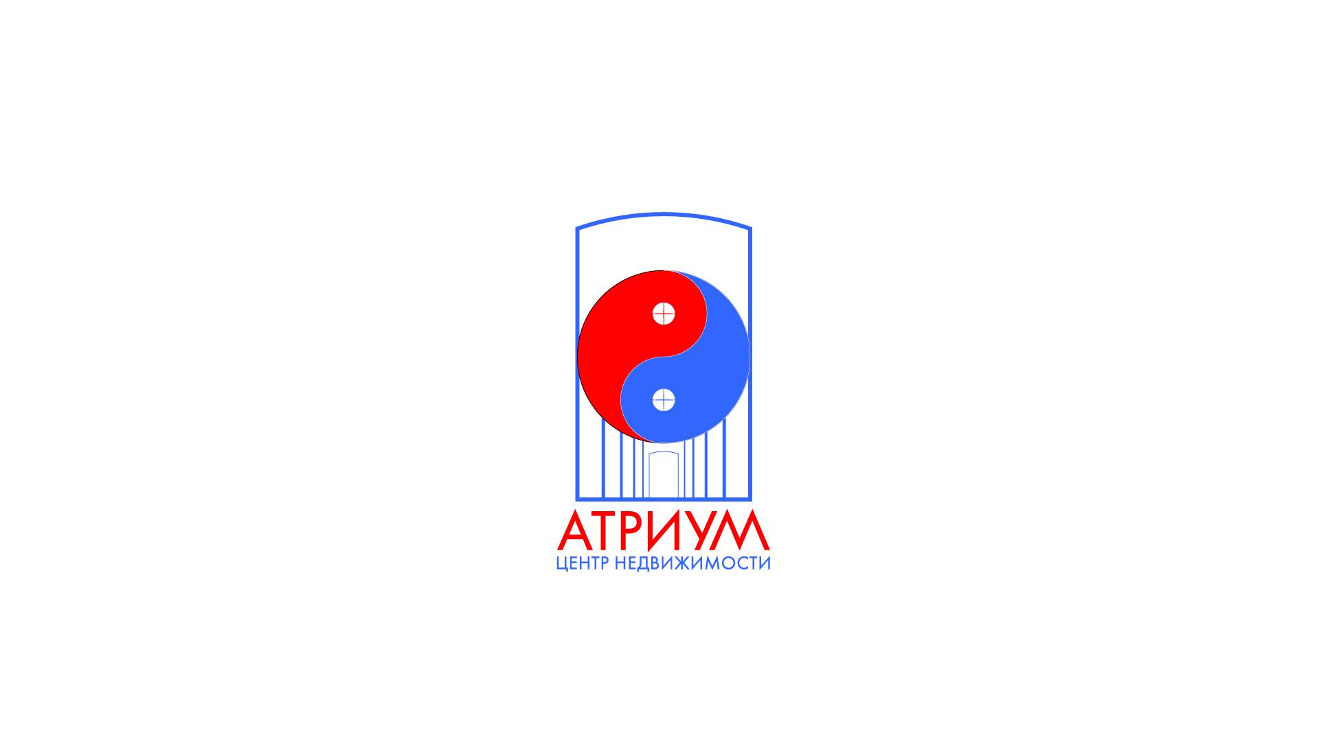 Редизайн / модернизация логотипа Центра недвижимости фото f_1605bc8e1b8b5aca.png