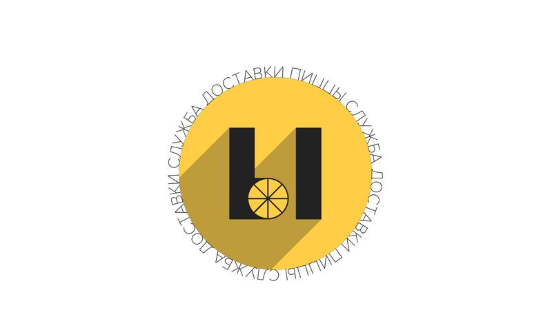 Разыскивается дизайнер для разработки лого службы доставки фото f_2755c3490e128428.png