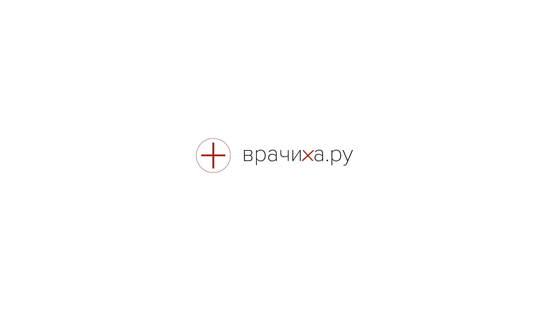 Необходимо разработать логотип для медицинского портала фото f_2985c006100e6adf.png