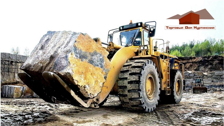 Логотип для камнедобывающей компании фото f_3175b9c0f4e121b6.png
