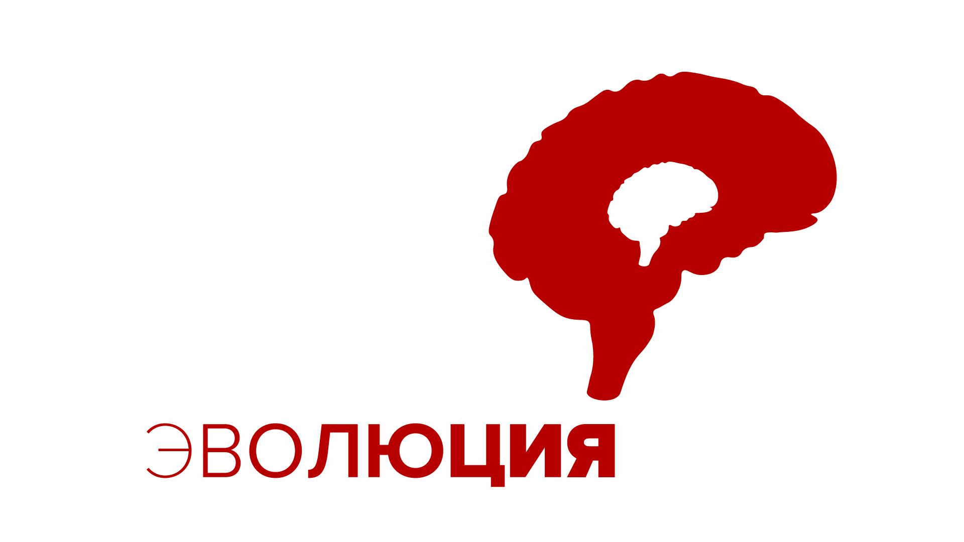 Разработать логотип для Онлайн-школы и сообщества фото f_3345bc22af6b5c70.png