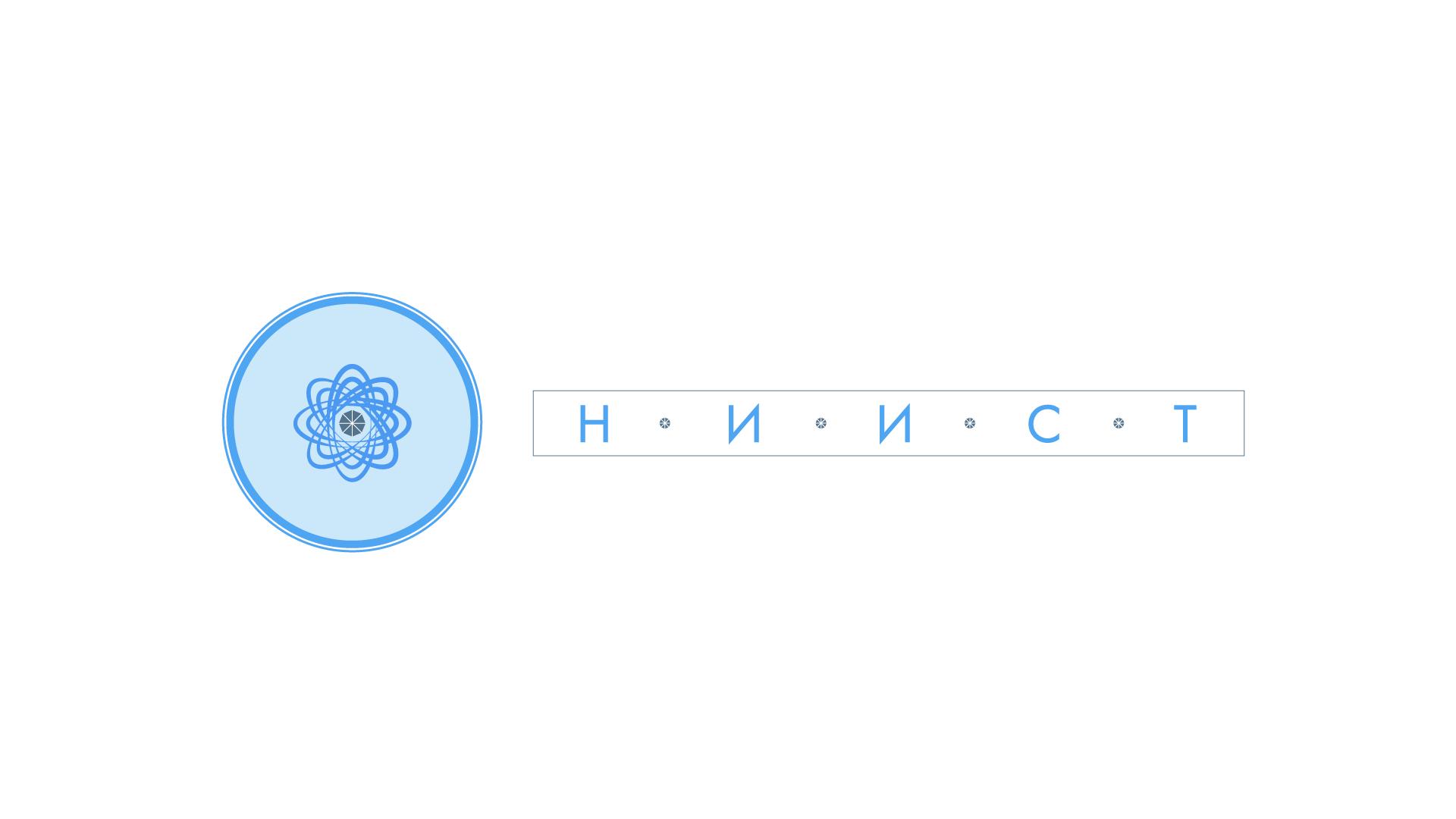 Разработка логотипа фото f_3525b9d7643e95d6.png