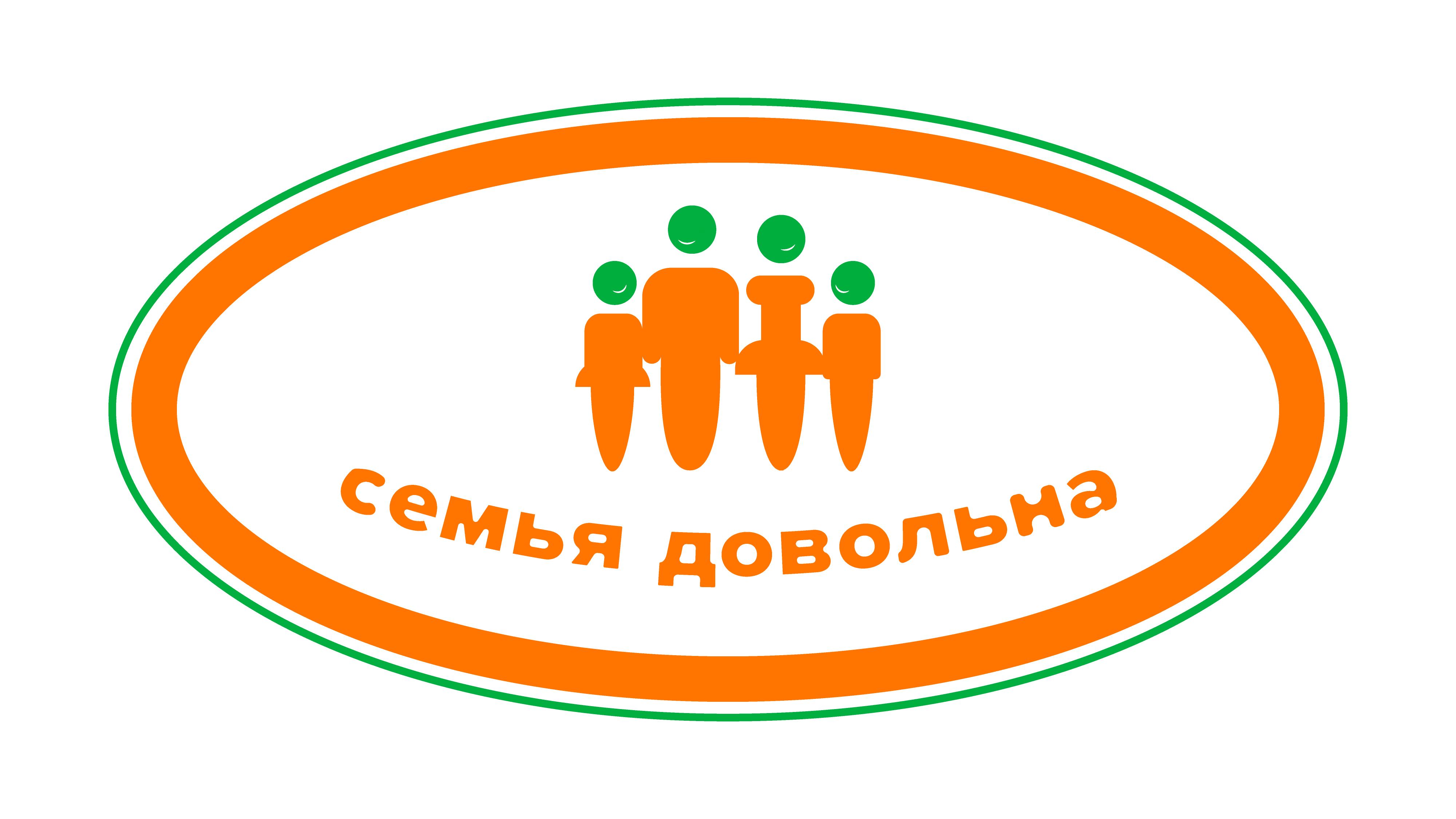"""Разработайте логотип для торговой марки """"Семья довольна"""" фото f_4025ba7da533fd86.png"""