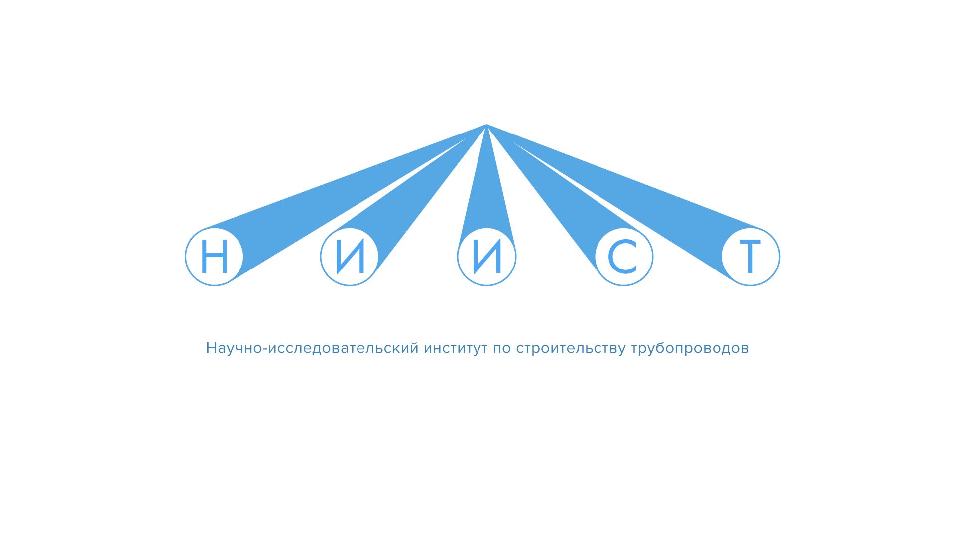 Разработка логотипа фото f_5175b9ec75743a37.png
