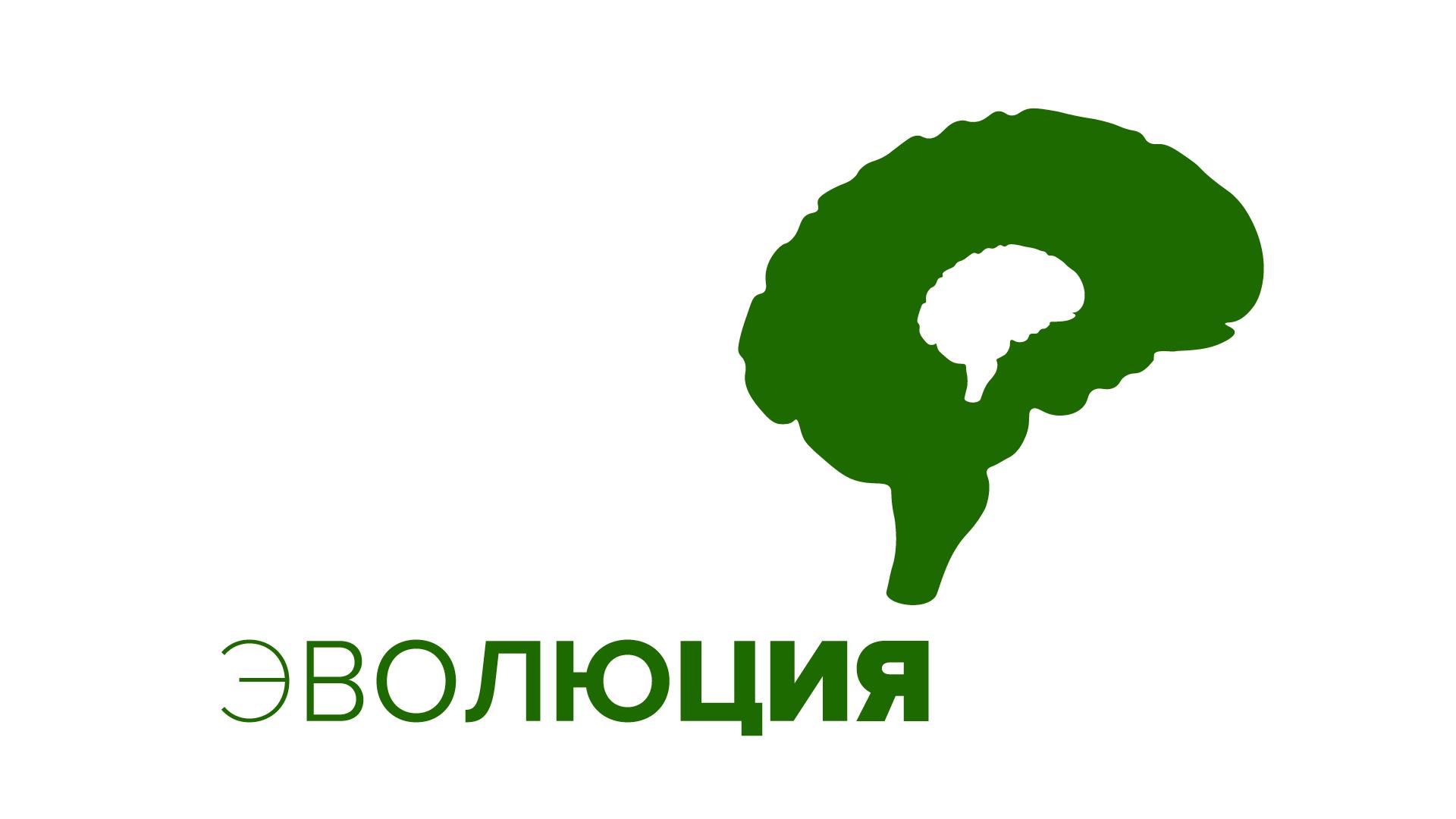 Разработать логотип для Онлайн-школы и сообщества фото f_5665bc224a19281d.png
