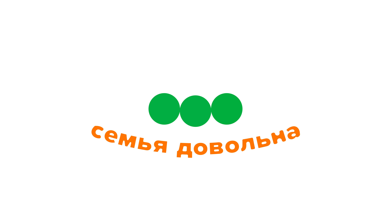 """Разработайте логотип для торговой марки """"Семья довольна"""" фото f_5815ba92bbc3fa83.png"""