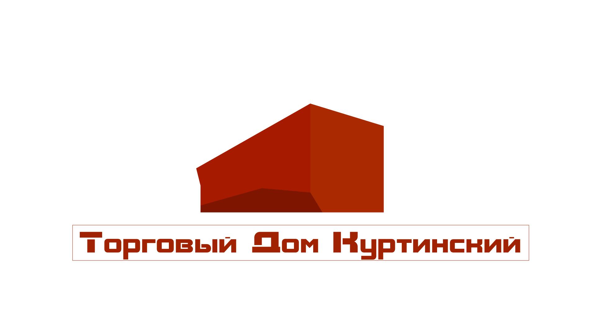 Логотип для камнедобывающей компании фото f_5875b9bd642965e4.png