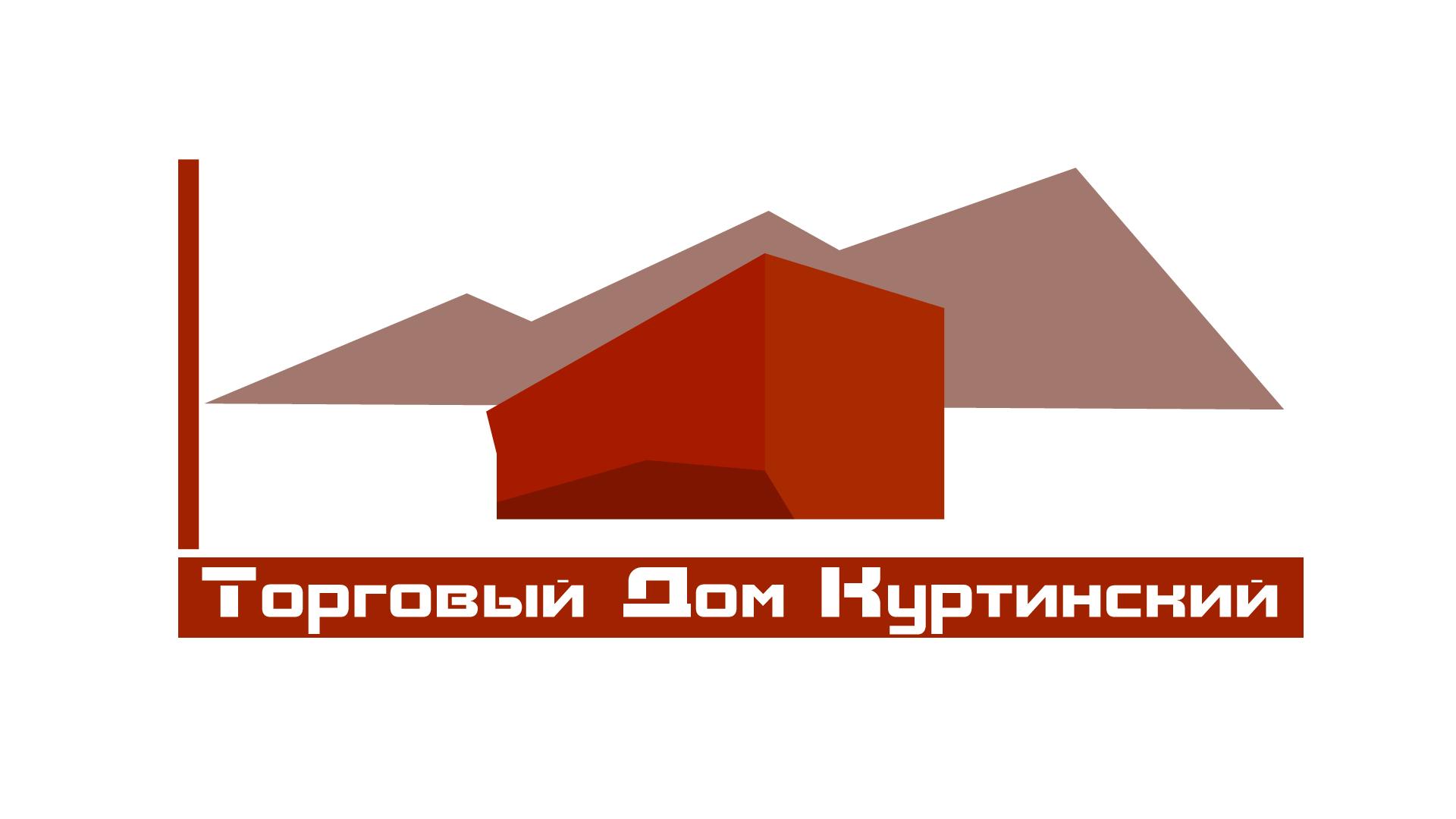 Логотип для камнедобывающей компании фото f_5955b9f8671b0eec.png