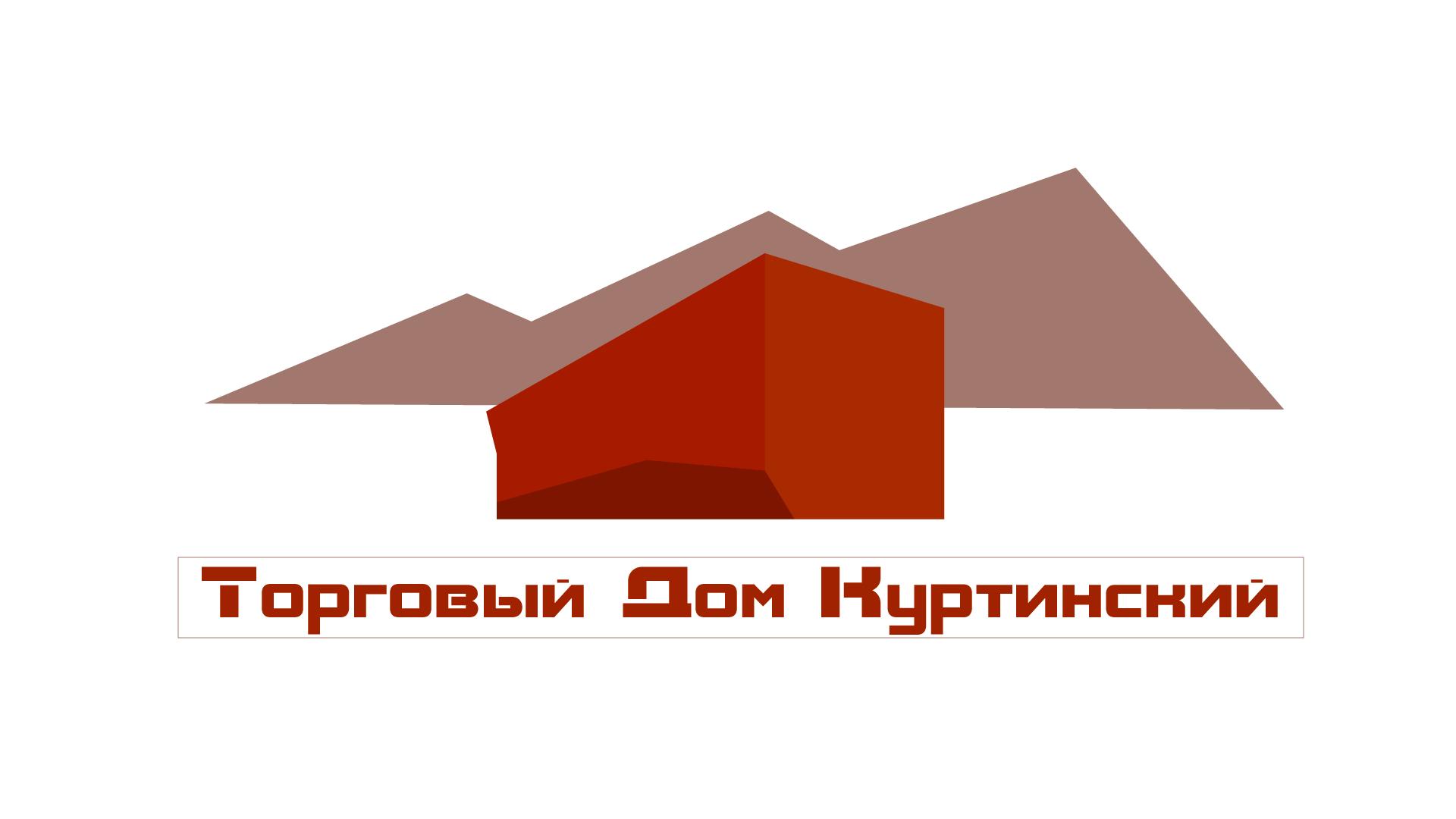 Логотип для камнедобывающей компании фото f_6215b9bd6503078a.png