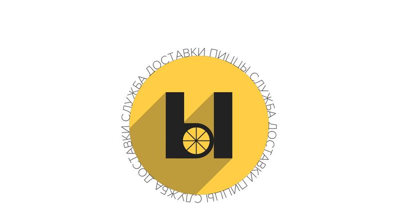 Разыскивается дизайнер для разработки лого службы доставки фото f_6555c37a3895a34e.png