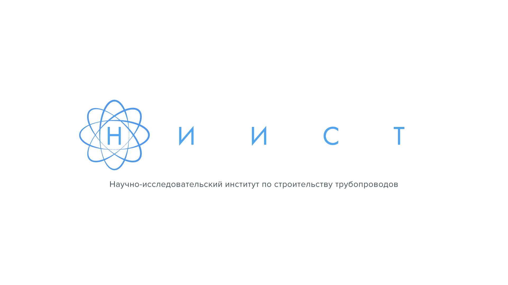 Разработка логотипа фото f_6665b9eb62431b6c.png