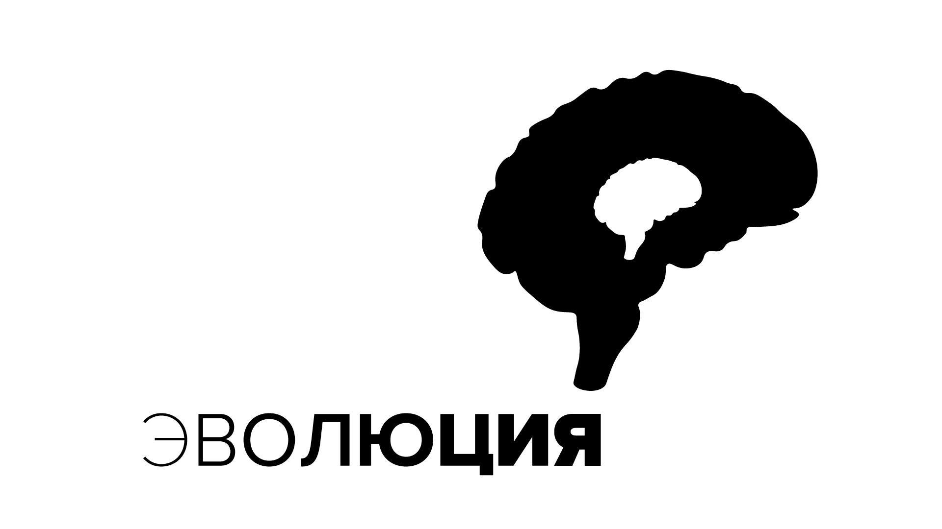 Разработать логотип для Онлайн-школы и сообщества фото f_7495bc224ab14158.png
