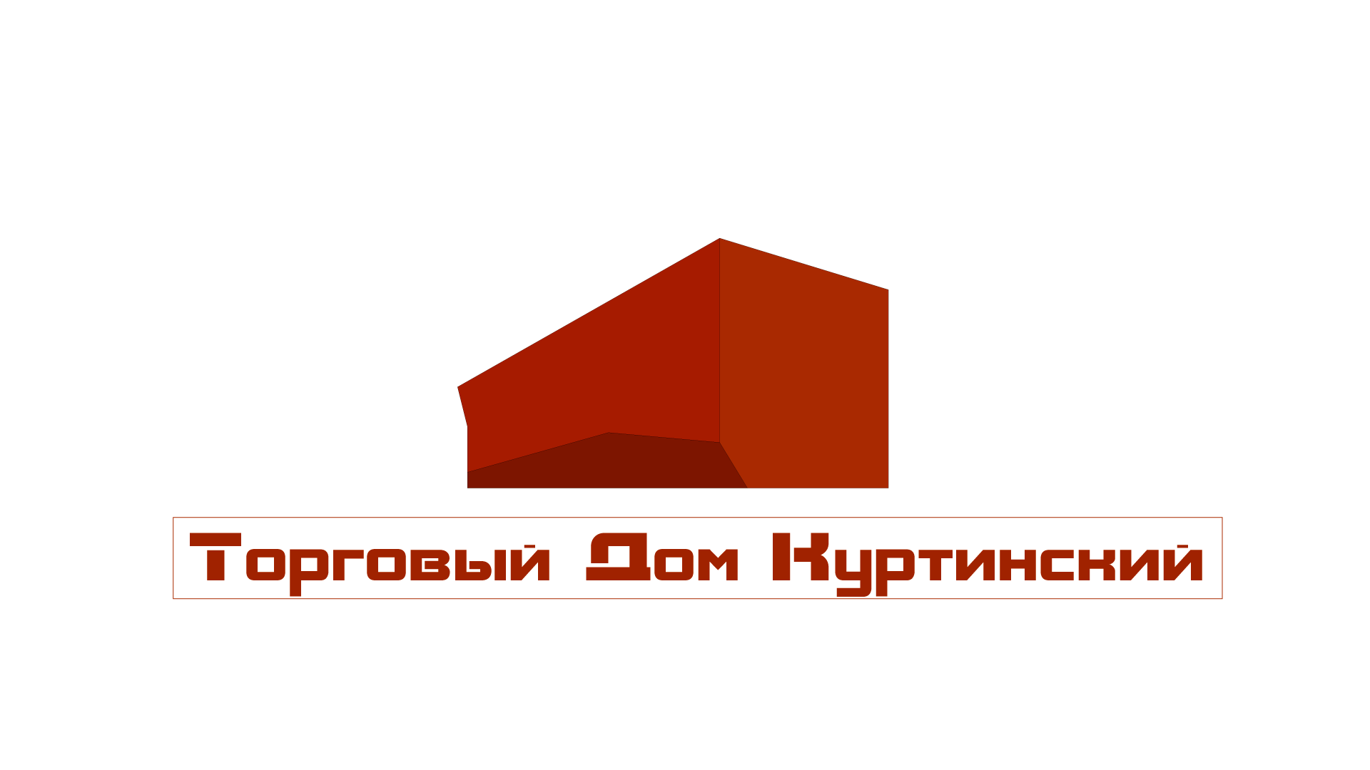 Логотип для камнедобывающей компании фото f_7635b9bd63da1a08.png