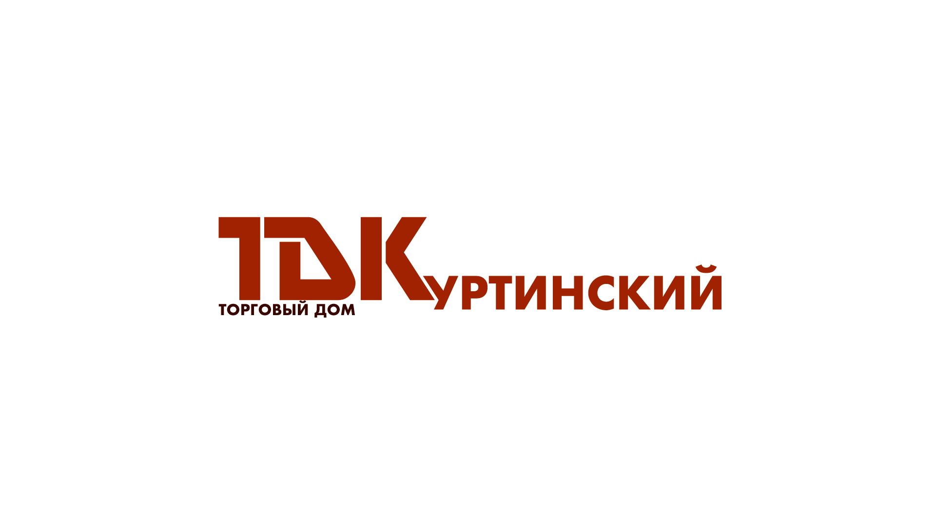 Логотип для камнедобывающей компании фото f_7695ba0a38bcbbca.png