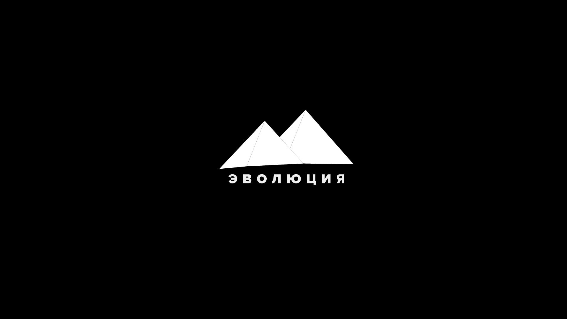 Разработать логотип для Онлайн-школы и сообщества фото f_7825bc63b9d45a0b.png