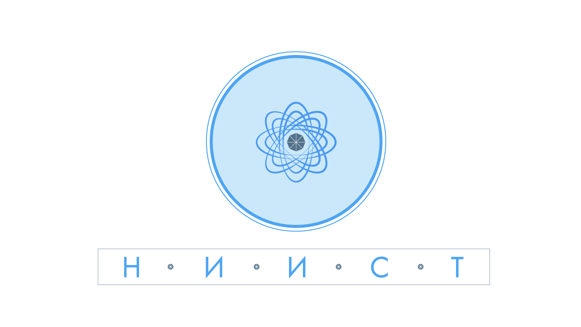 Разработка логотипа фото f_8545b9d763d82420.png