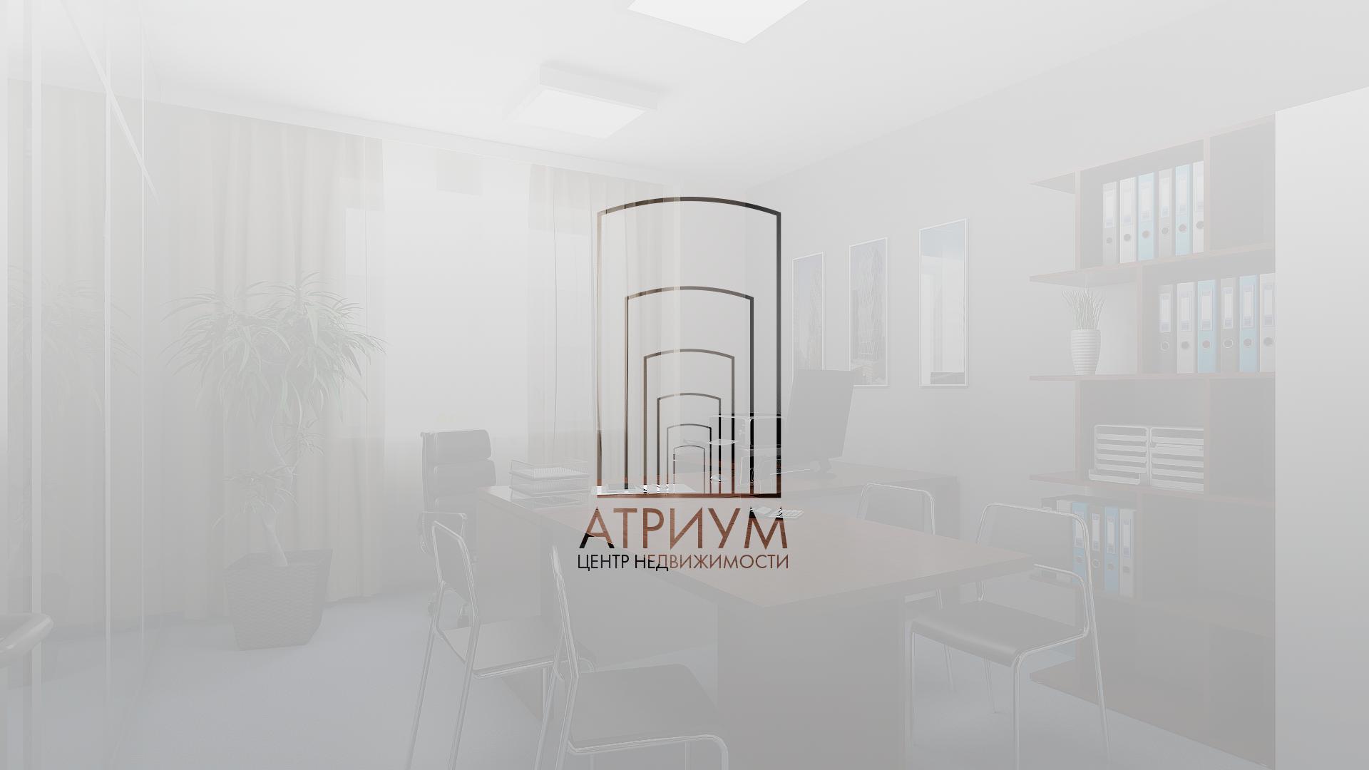 Редизайн / модернизация логотипа Центра недвижимости фото f_8795bc3c76526f68.png