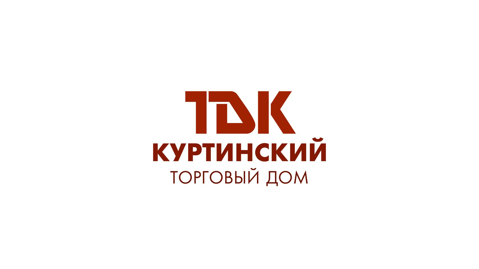 Логотип для камнедобывающей компании фото f_8945ba0a37428130.png