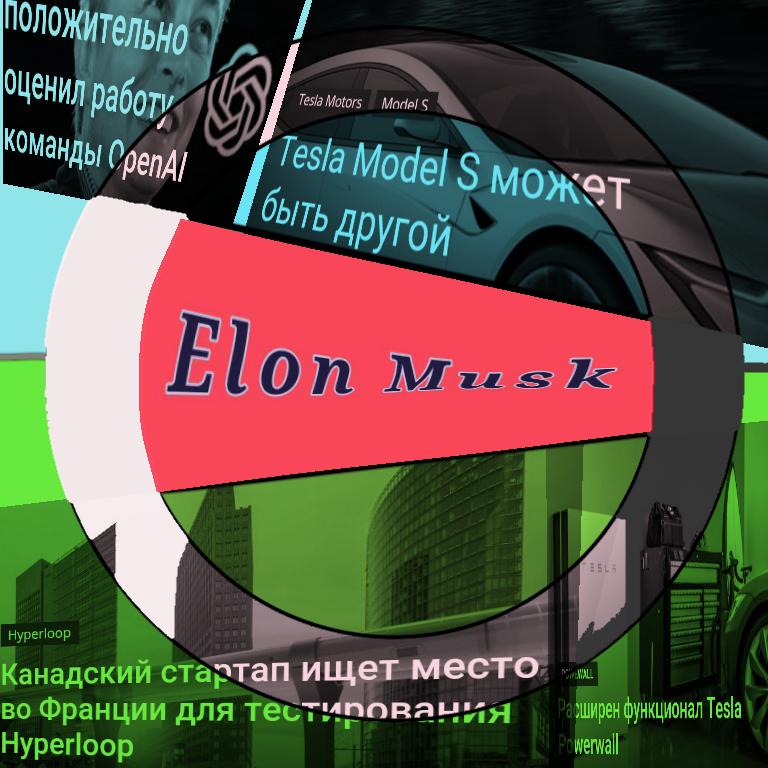 Логотип для новостного сайта  фото f_6035b6dafb3a751d.png