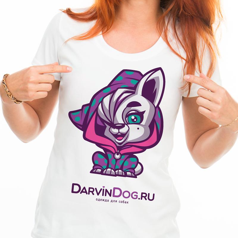 Создать логотип для интернет магазина одежды для собак фото f_222564c6612b8c37.jpg
