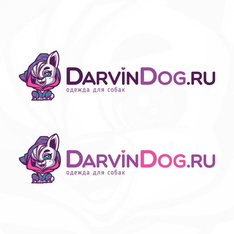 Создать логотип для интернет магазина одежды для собак фото f_335564c6604574be.jpg