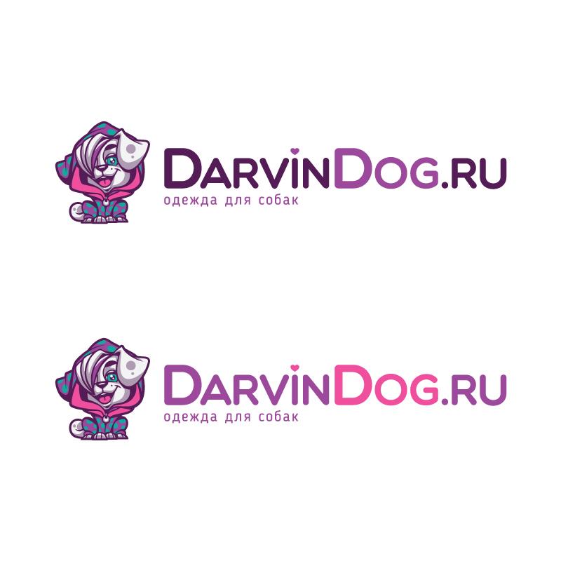 Создать логотип для интернет магазина одежды для собак фото f_483564dc52ee3f08.jpg