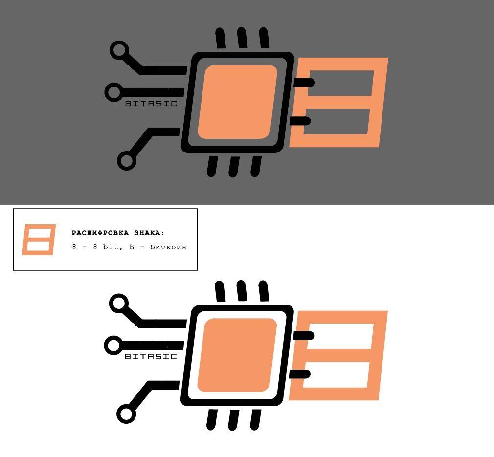 Дизайнер в сфере IT-технологий фото f_3075b407b429ff66.jpg