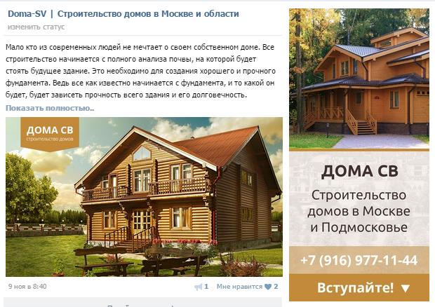 Дизайн для строительного сообщества