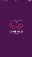 Мобильное приложение сети кинотеатров - Синема 5