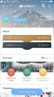Банковское приложение