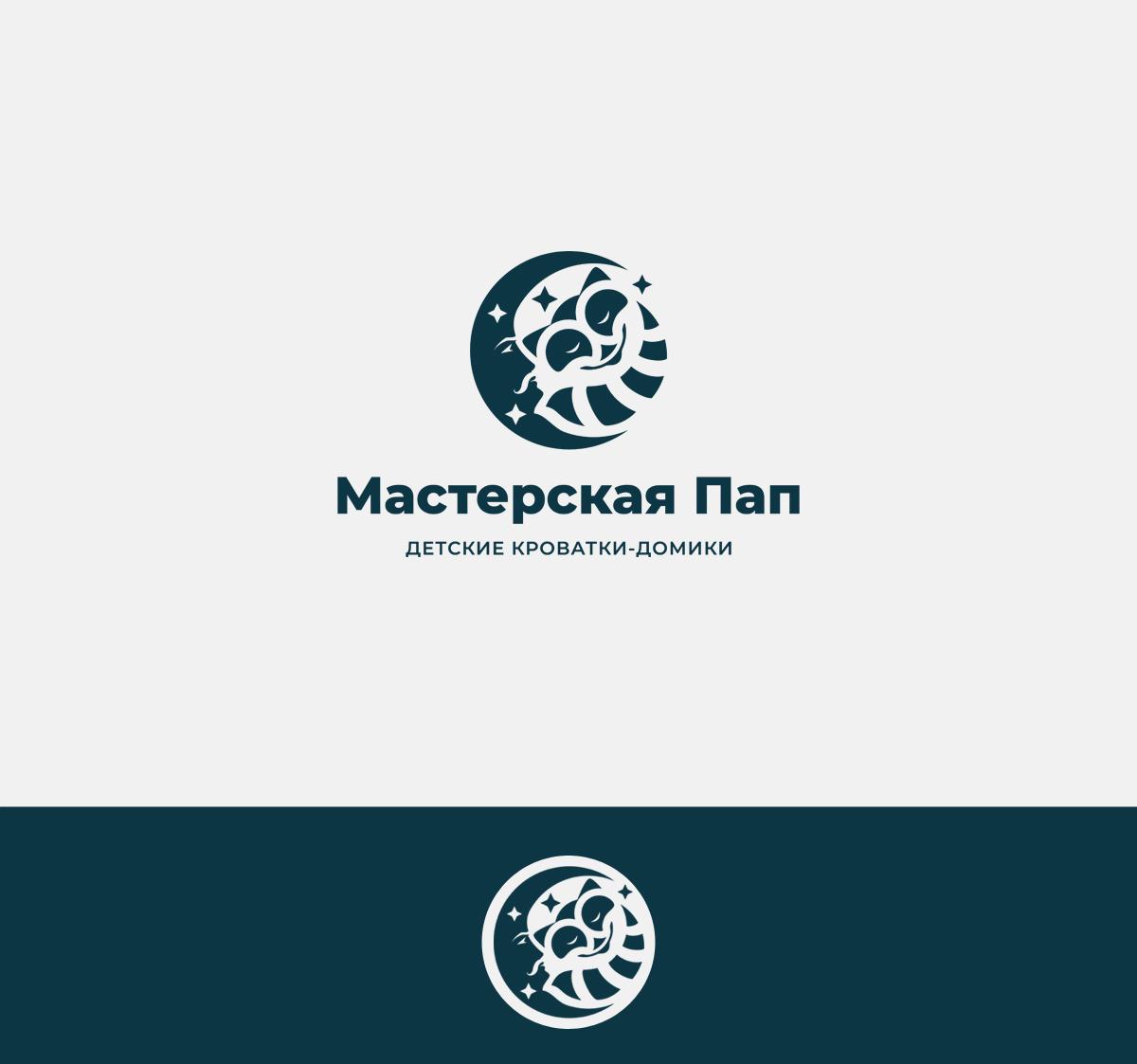 Разработка логотипа  фото f_0635aa5494c55d08.jpg