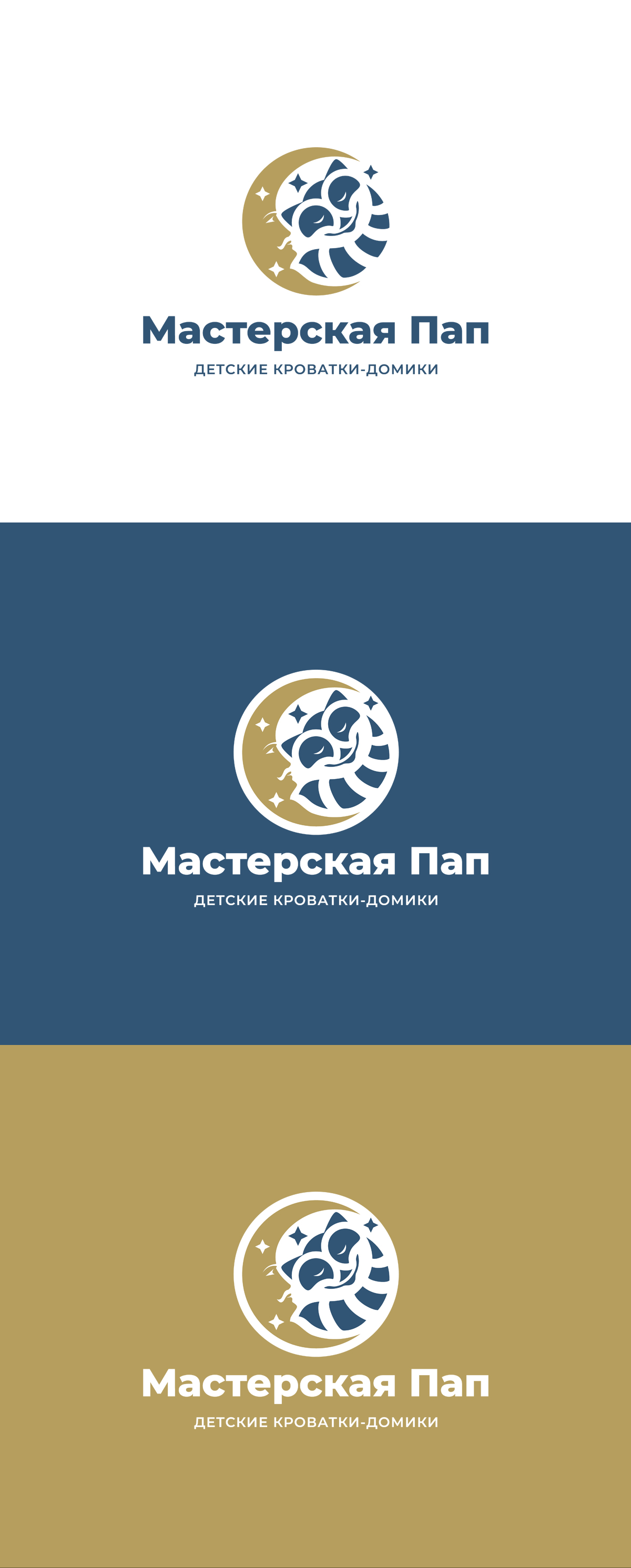Разработка логотипа  фото f_0795aaa528c8aa72.jpg