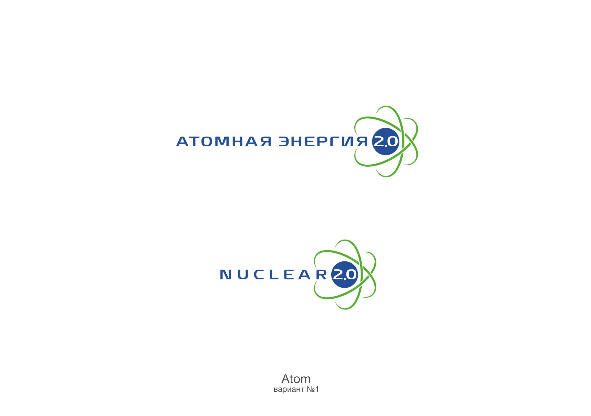 """Фирменный стиль для научного портала """"Атомная энергия 2.0"""" фото f_08559fe3b1510772.jpg"""