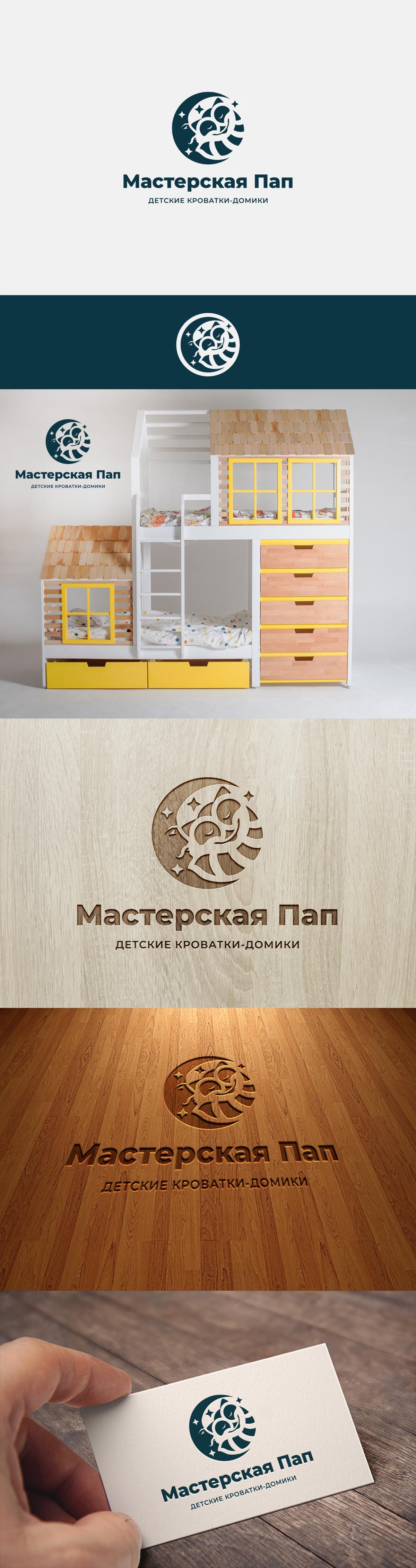 Разработка логотипа  фото f_1065aa54863bb4c5.jpg