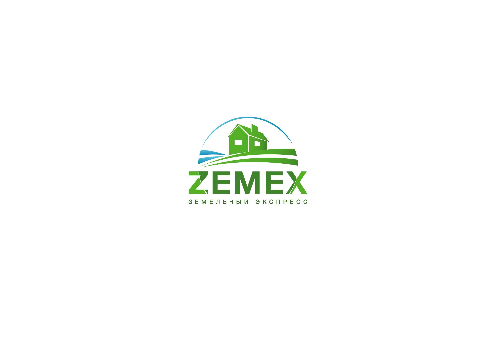 Создание логотипа и фирменного стиля фото f_17259f2d23e0e714.jpg