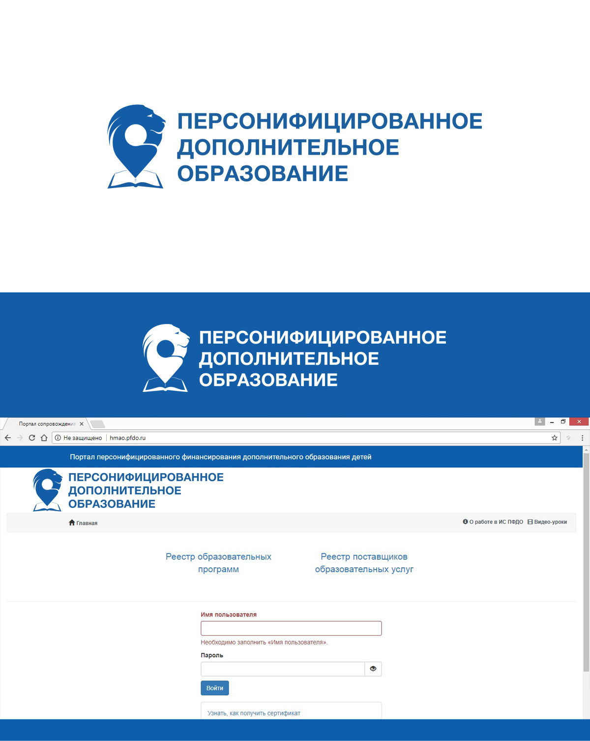 Логотип для интернет-портала фото f_2015a5e1917774b0.jpg