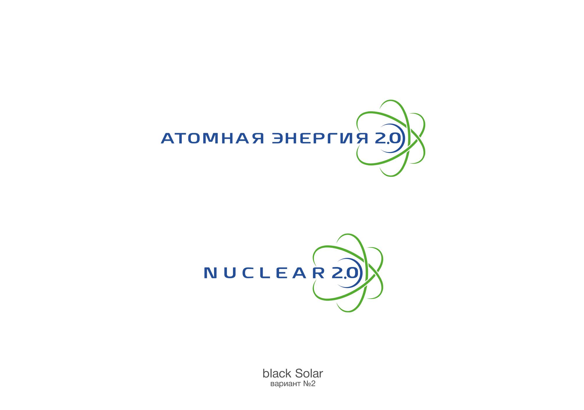 """Фирменный стиль для научного портала """"Атомная энергия 2.0"""" фото f_25259fe3b1bc6f02.jpg"""