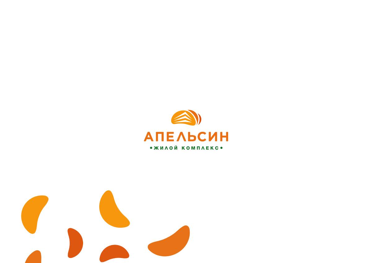 Логотип и фирменный стиль фото f_5005a703c3204203.jpg
