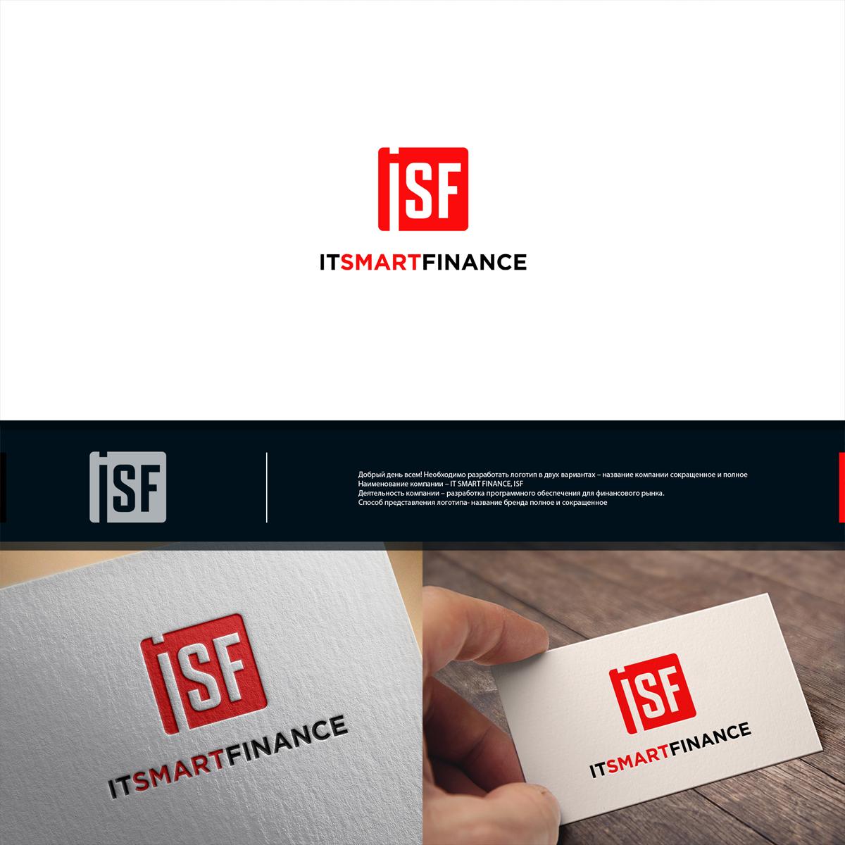 Разработка логотипа фото f_5275a2b951053699.jpg