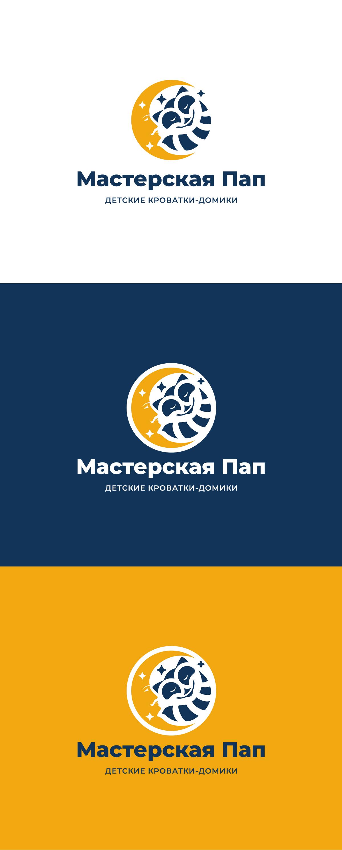 Разработка логотипа  фото f_5295aaa529747923.jpg