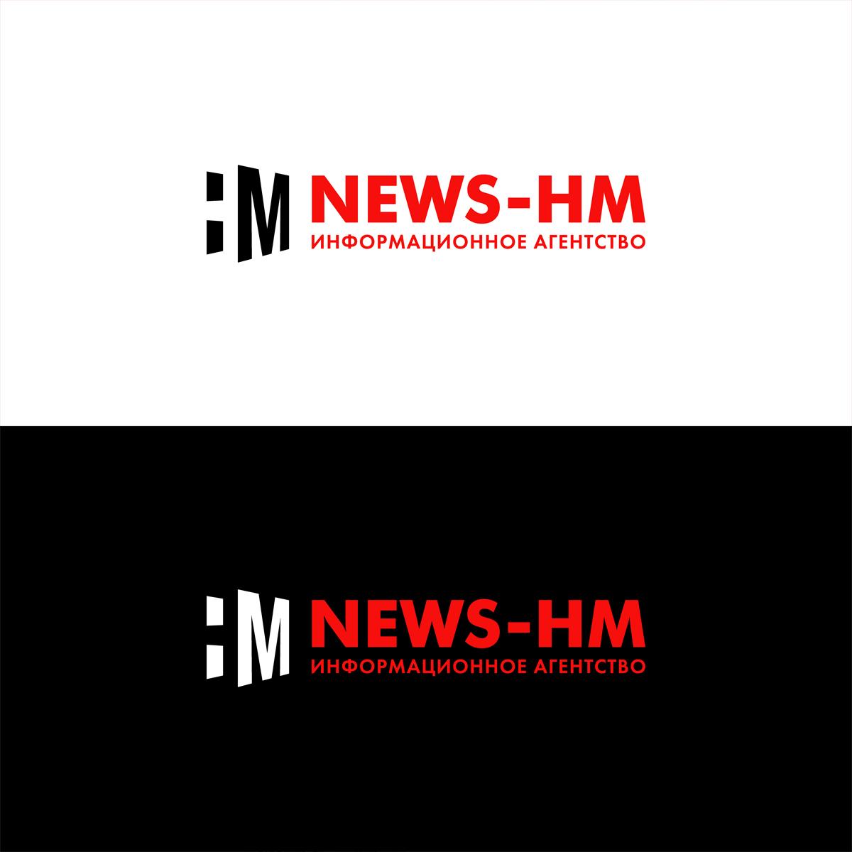 Логотип для информационного агентства фото f_6955aa6596984597.jpg
