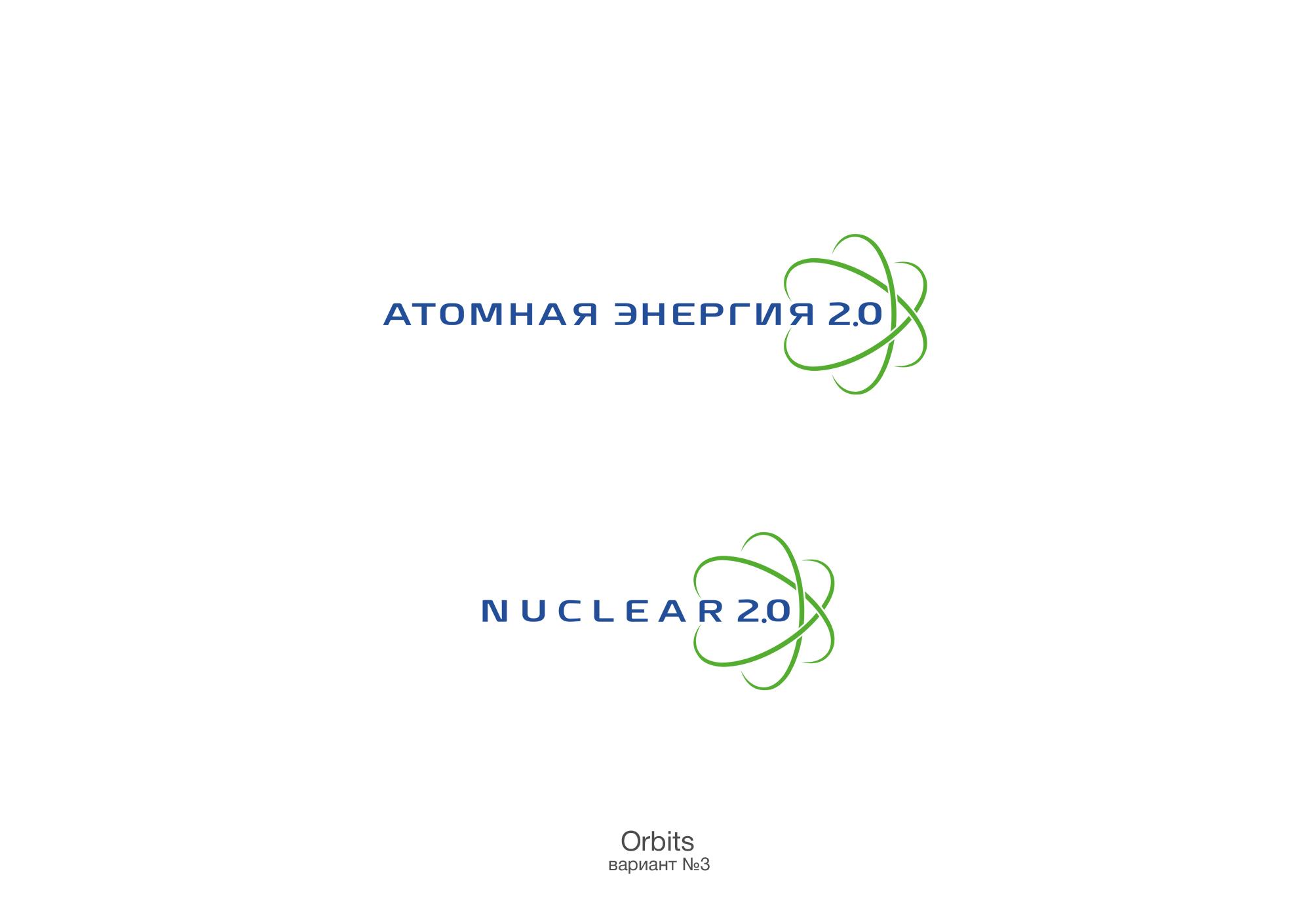 """Фирменный стиль для научного портала """"Атомная энергия 2.0"""" фото f_91959fe3b39c64ae.jpg"""