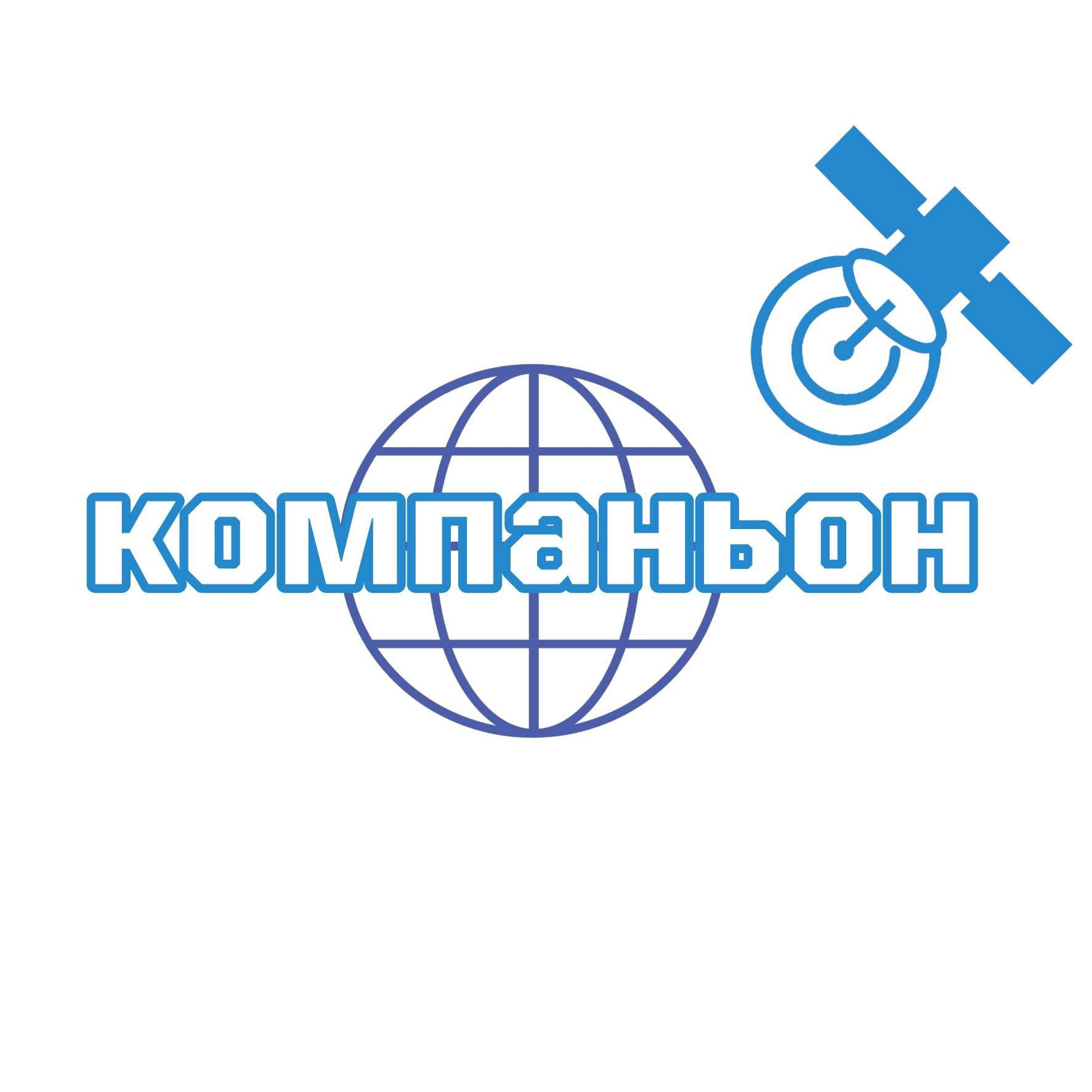 Логотип компании фото f_6925b842bef4eba0.jpg