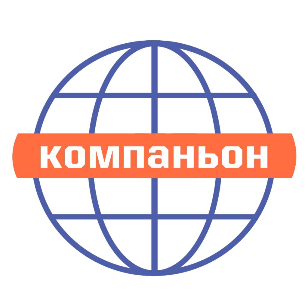 Логотип компании фото f_9815b842c01e0f5c.jpg