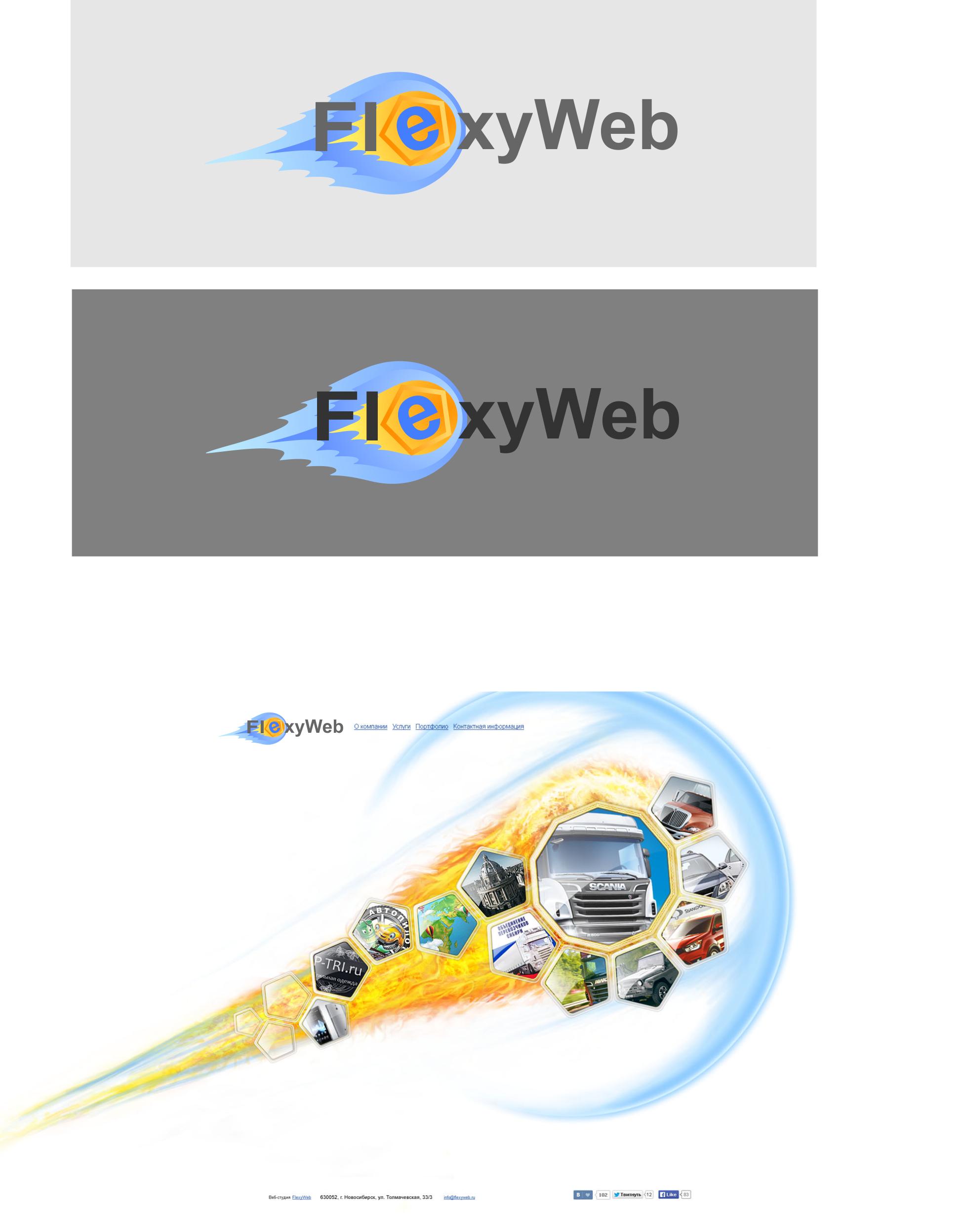 Разработать логотип фото f_01453610a2bb4f7d.jpg