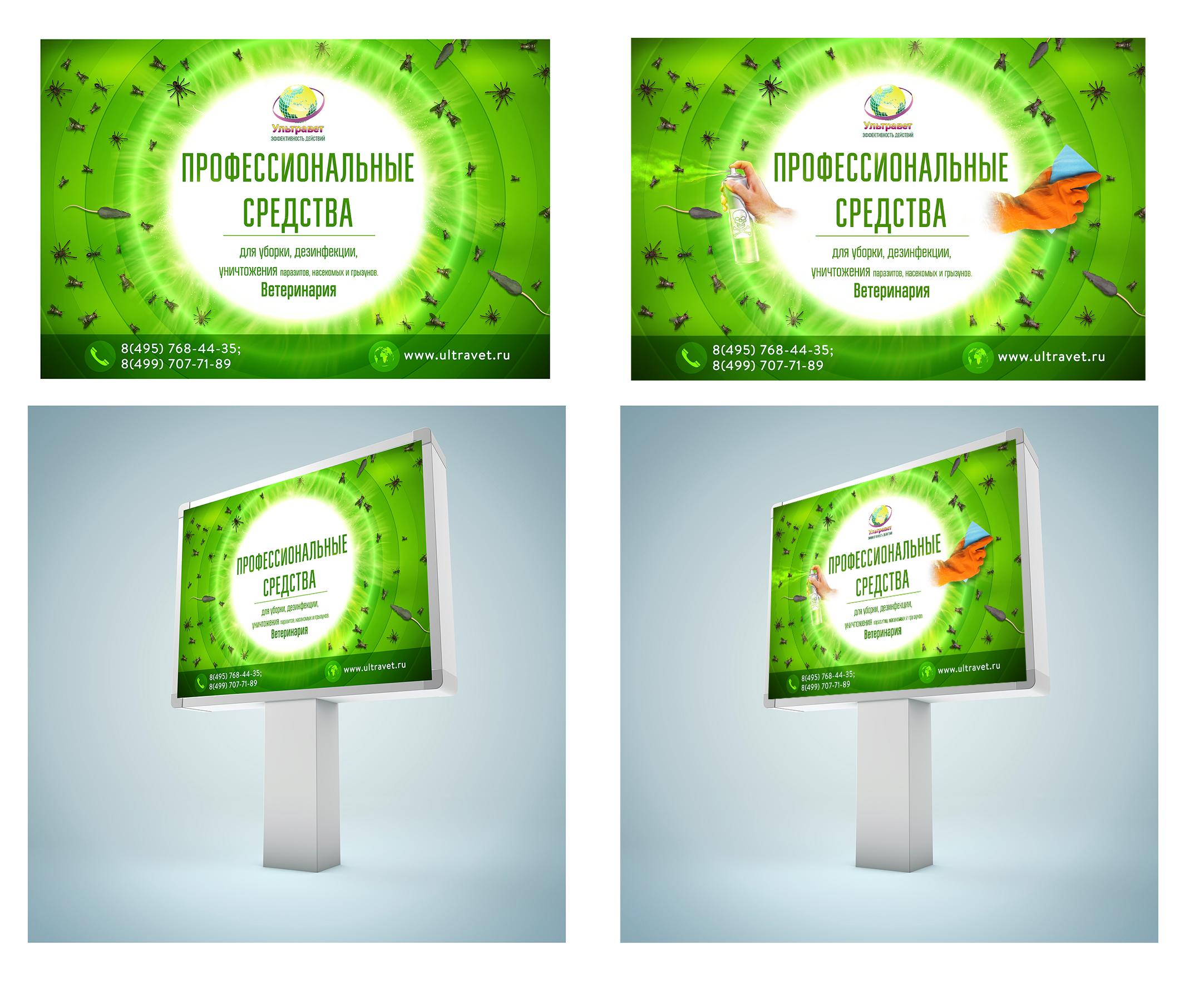 Придумайте дизайн плаката. фото f_9735452999a930af.jpg