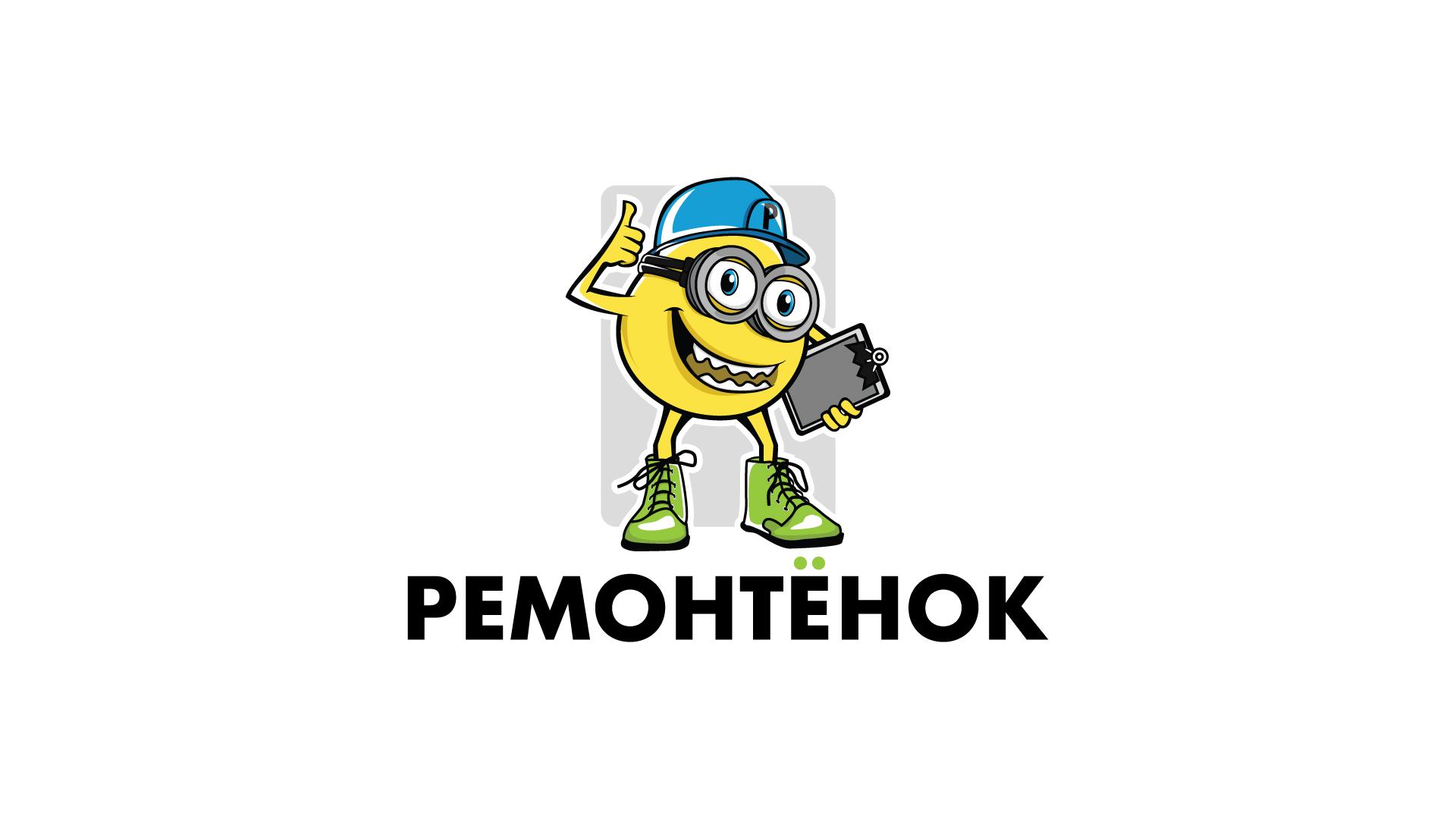 Ремонтёнок: логотип + брэндбук + фирменный стиль фото f_4365958e81b58be6.jpg