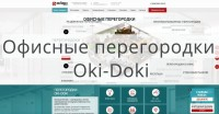 Офисные перегородки Oki-doki - Яндекс Директ и Google Реклама