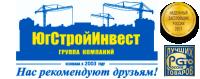 ЮгСтройИнвест (ЮСИ) - лидер по объему строительства на юге России